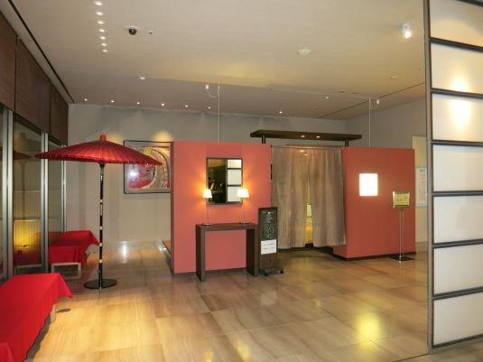 Lobby at the Mitsui Garden Shijo Hotel
